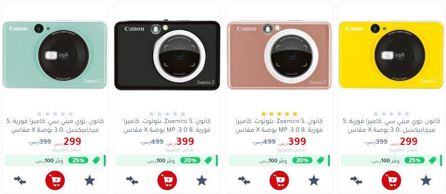 اسعار كاميرات كانون في جرير 2020 فورية